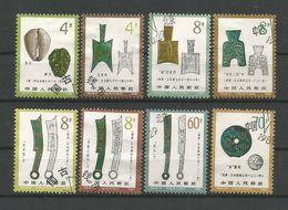 China 1981 Ancient Currency Y.T. 2474/2481 (0) - 1949 - ... Repubblica Popolare