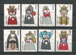 China 1980 Masks Y.T. 2304/2311 (0) - 1949 - ... Repubblica Popolare