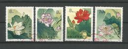 China 1980 Flowers Y.T. 2354/2357 (0) - 1949 - ... Volksrepubliek