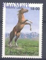 Uzbekistan 1999 Mi 193 MNH ( LZS9 UZB193 ) - Horses