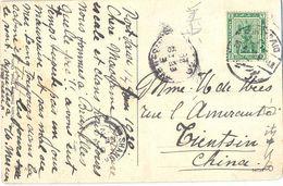 CP ALEXANDRIE TàD PORT SAID EGYPTE 16.1.20 Pour CHINA Via SHANGAI TàD FE 26 20 Pour TIENTSIN TàD FE 28 20 - 1915-1921 Protectorat Britannique