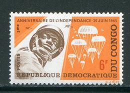REPUBLIQUE DEMOCRATIQUE DU CONGO- Y&T N°595- Neuf Sans Charnière ** - Mint/hinged