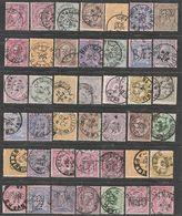 België. 42 Perfins Tussen OCB N°26 & 52 - Perfins