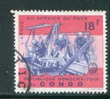 REPUBLIQUE DEMOCRATIQUE DU CONGO- Y&T N°636- Oblitéré - Mint/hinged