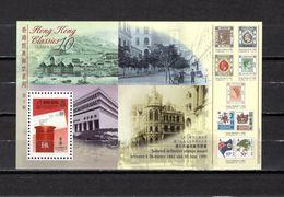 Hong Kong  1991  .-   Y&T  Nº    17  Block - Blocks & Sheetlets