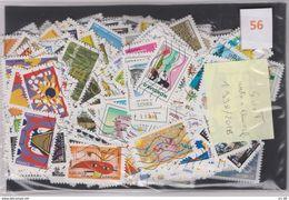 Lot De 500 Timbres  Autoadhésifs De France Oblitérés Et Différents Entre 1998 à 2018 - Lots & Kiloware (mixtures) - Max. 999 Stamps