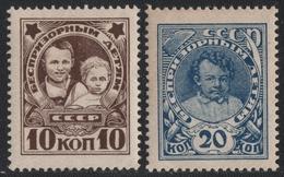 Russia / Sowjetunion 1926 - Mi-Nr. Mi. Nr. 313-314 Z * - MH - Falz (I) - 1923-1991 USSR