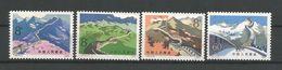 China 1979 The Great Wall Y.T. 2224/2227 (0) - 1949 - ... Repubblica Popolare