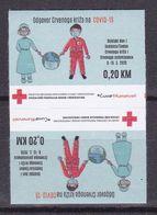Bosnia Sarajevo 2020 Red Cross Fight Against Covid 19 Health Disease Medicine Croix Rouge Rotes Kreuz Tete-beche MNH - Red Cross