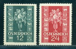 1937 Roses, Zodiac Signs, Tierkreiszeichen, Austria, Mi. 658, MNH - Astrology