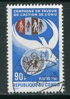 CONGO- Y&T N°215- Oblitéré - Oblitérés