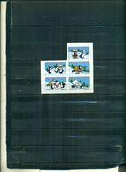 FRANCE MEILLEURS VOEUX 2005 5 VAL ADHESIFS NEUFS A PARTIR DE 1 EURO - Unused Stamps
