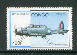 CONGO- Y&T N°1026S- Oblitéré (avions) - Oblitérés