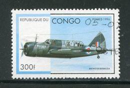 CONGO- Y&T N°1026R- Oblitéré (avions) - Oblitérés