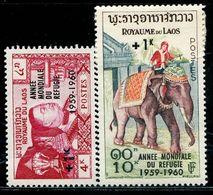 DK1183 Lao King 1960 And Elephant 2V Addition MNH - Laos