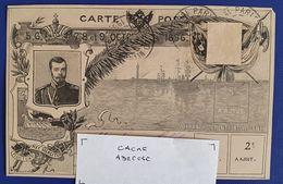 CP PRECURSEUR VISITE DU TSAR NICOLAS 2 DU 5 AU 9 OCTOBRE 1896 DESSIN DE L MOULIGNE - Evènements