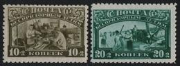 Russia / Sowjetunion 1930 - Mi-Nr. 383-384 * - MH - Kinderhilfe (II) - 1923-1991 USSR