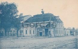 Moldova - Bessarabia - Chisinau - Teatrul National - Moldova