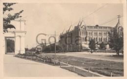 Moldova - Bessarabia - Chisinau - Bulevardul Regele Carol II - Tram - Moldova