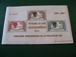 LAOS YVERT BLOC FEUILLET N° 45 NEUF** LUXE - MNH - COTE 4,70 EUROS - Laos