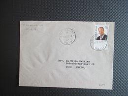 2639 - Koning Albert II - MVTM - Alleen Op Brief Uit Ertvelde Naar Eeklo - FDC - 1° Dag Van Uitgifte 6/6/96 - Belgien