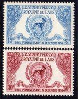 Laos P. A.  N°  22 / 23  XX  Anniversaire De L'admission Aux Nations Unies La Paire TB - Laos