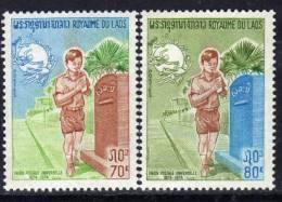 Laos N° 261 / 62   XX  Centenaire De L'U.P.U. La Paire Sans Charnière, TB - Laos