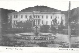 Turquie Turkey - Governorat De Magnesie - MANISA - Izmir Smyrne - Turquie