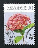 128. TAIWAN  USED STAMP FLOWERS - Unused Stamps