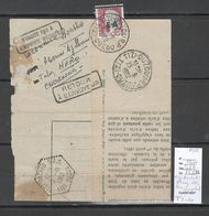 Algerie - Lettre  - Cachet Hexagonal TIZI RACHED Sur Document De  Colis Postal - 09/1962 -  Marcophilie - Briefe U. Dokumente
