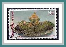 (1663) Thailand 1994 O Used/gestempelt (A-8-34) - Thailand