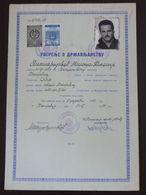 Yugoslavia 1958 Local Revenue Stamp POZAREVAC On Document BZ2 - Covers & Documents