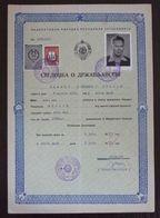 Yugoslavia 1955 Local Revenue Stamp NOVI SAD On Document BZ3 - Covers & Documents