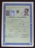 Yugoslavia 1956 Local Revenue Stamp NOVI SAD On Document BZ11 - Covers & Documents