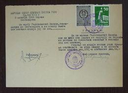 Yugoslavia 1958 Local Revenue Stamp SVETOZAREVO/JAGODINA On Document BZ12 - Covers & Documents