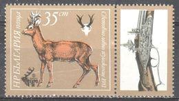 Bulgaria - Hunting - Gun - Roe Deer - MNH - Timbres