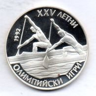 BULGARIA, 25 Leva, Silver, Year 1989, KM #189 - Bulgaria