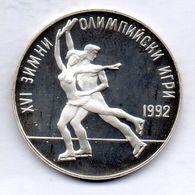 BULGARIA, 25 Leva, Silver, Year 1989, KM #190 - Bulgaria