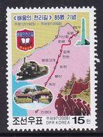 TIMBRE NEUF DE COREE DU NORD - 85E ANNIVERSAIRE DU PARCOURS DE 1000 RIS POUR APPRENDRE N° Y&T 3625 - Stamps