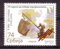 Serbia 2020 75 Yearsof Victiry Over Fascism MNH - Serbia