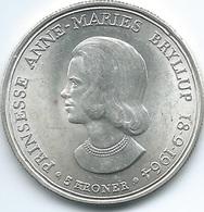 Denmark - Frederik IX - 1964 - 5 Kroner - Wedding Of Princess Anne Marie - KM854 - Denmark