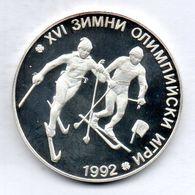 BULGARIA, 25 Leva, Silver, Year 1990, KM #195 - Bulgaria