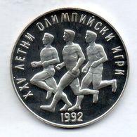 BULGARIA, 25 Leva, Silver, Year 1990, KM #196 - Bulgaria