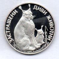 BULGARIA, 25 Leva, Silver, Year 1990, KM #197 - Bulgaria