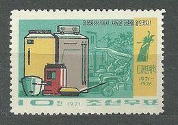 Korea North, 1971 (#1086a), Six-Year Plan, Sechsjahresplans, Elektro-Hausgeräte, Electrical Household Appliances - 1v - Factories & Industries