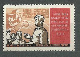 Korea North, 1971 (#1097a), Ideological Ideologische Revolution, Hüttenarbeiter, Ironworkers - 1v Single - Factories & Industries