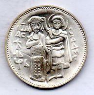 BULGARIA, 50 Leva, Silver, Year 1981, KM #138 - Bulgaria