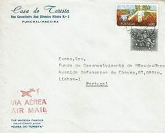 CASA DO TURISTA , Funchal ,  Madeira , 1972 , Nature Protection  Stamp - 1910-... Republic