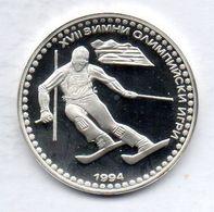BULGARIA, 50 Leva, Silver, Year 1992, KM #198 - Bulgaria