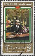 IRAQ 1979 Inauguration Of President Saddam Hussain - 25f Ahmed Hassan Al-Bakir FU - Iraq